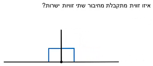 ExerciseAnswers/20180328-17033750סכום והפרש של זוויות.png